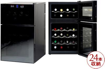 上下2層の独立型で個別に温度を設定可能2ドアワインセラー低振動ペルチェ方式の静音設計ご家庭でワインを静かに美味しく保管24本収納コンパクトワインセラー上庫8本+下庫16本設定温度デジタル表示ワインクーラー ワイン保冷庫