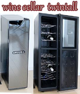 縦長スリム&コンパクトでありながら最大収納18本!容量53L個別に温度設定が可能な1ドア 2槽庫内にライトが付きワインセラー トール庫内の温度表示タッチパネルディスプレイ色んなワインをこれ一台で収納!日本酒や焼酎などの酒庫としても最適!