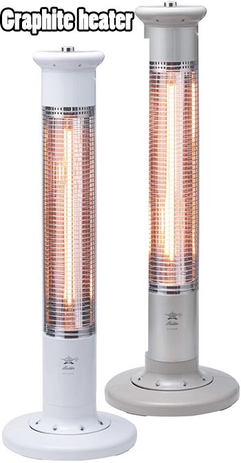 点けた瞬間に温かくなる暖房器具ノスタルジックスリムポールグラファイトヒーター自動首振り&タイマー機能付きホワイト シャンパンゴールド転倒時に安全オートオフ機能場所をとらない細幅速暖電気ストーブ遠赤外線の放出量が多く温かく感じる