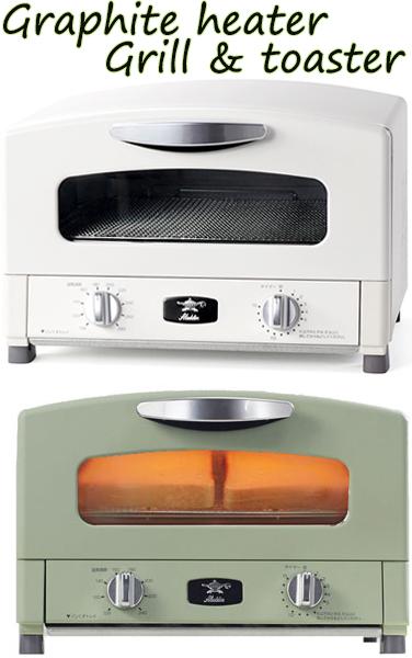 台所にインテリアとして使えるキッチンデザイン家電即敦熱焼け仕上げで中身はもちっ!外側はサクッ!今までにないオーブントースターでは味わえないトーストの触感を味わえますホワイトアイボリー カーキグリーン焼く&あぶる&蒸す&温めるがコレ1台で