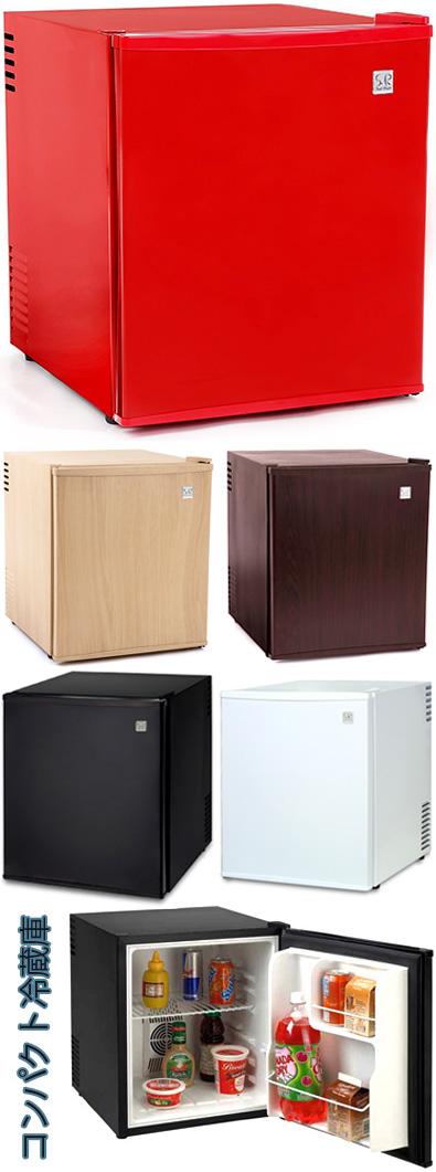 1ドアミニ小型冷蔵庫 ブラック ホワイトインテリアデザイン家電 レッド ダークブラウン ナチュラル夜中にキッチンまで取りに行くのは面倒ジュース&ビール&水 一人暮らしに48Lコンパクト冷蔵庫寝室や子供部屋に使い勝手の良いまとまった1台
