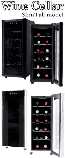 スリム&コンパクトでありながら最大収納12本!容量40L!1ドア ワインセラー トール ホワイト ブラック庫内にライトがつき、ラベル確認も簡単庫内の温度ディスプレイ表示色んなワインをこれ一台で収納 40リットル日本酒や焼酎などの酒庫としても最適