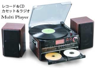 SDカードやUSBメモリのMP3ファイルも再生可能レコードプレイヤー&CDプレイヤー&FMラジオ&AMラジオマルチジュークボックス ブラックマイク&リモコン付きレコードを劣化しないデジタルデータで保存あらゆるメディアをコレ1台で