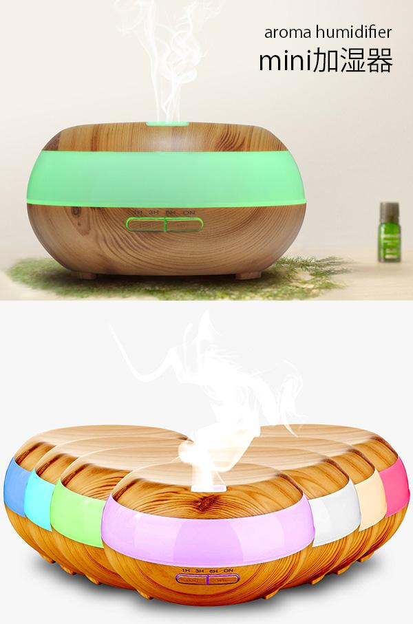 ナイトライトにもなるLEDアロマモイスチャーポッド香りと潤いがゆらぎを演出する木目調超音波式超音波加湿器 アロマディフューザー ナチュラルブラウンいい香りと潤いを7カラーを生み出すグラデーションLEDライト空気浄化器 花粉症対策に