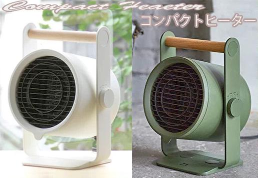 海外限定】 ミニパーソナルファンヒーターコンパクト暖房器具