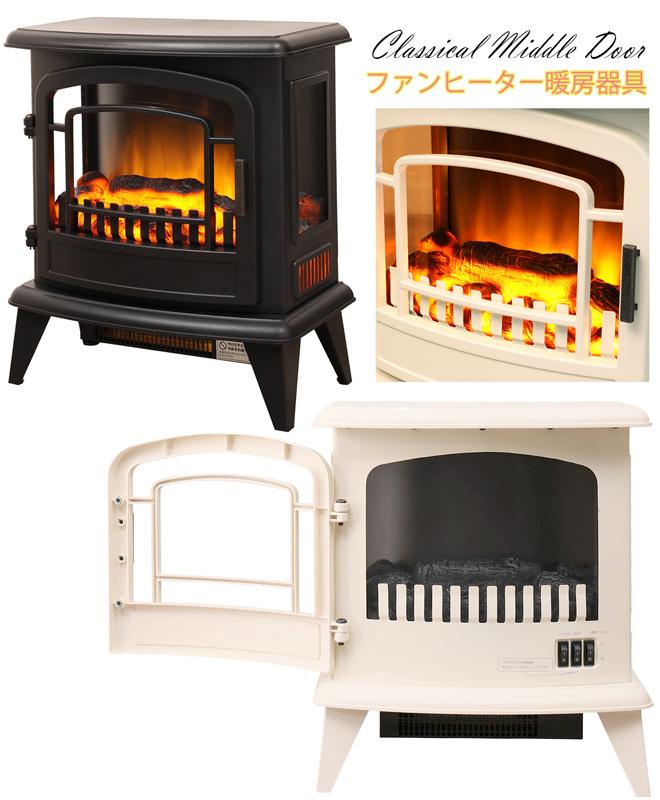 旧き良き時代の英国スタイルの暖炉をモチーフにデザインしたレトロアンティーク電気温風暖炉型暖房器具薪を燃やす炎のイルミネーションで見た目も暖かお部屋のデザインに拘らず安全にお部屋を暖かくアイボリー ブラック 電気ファンヒーター
