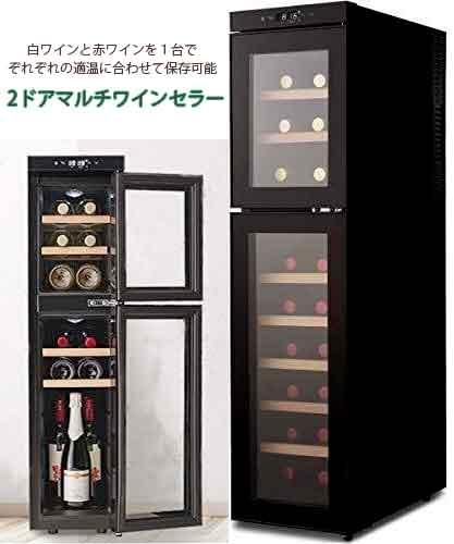 ストア 棚をはずしてロングボトルや太めのワインも収納可能 上下それぞれ温度設定が可能スリム 正規逆輸入品 コンパクトでありながら最大収納18本LEDデジタルディスプレイ ブラック 日本酒や焼酎などの保存酒庫ワインクーラー 庫内ライト搭載2ドアワインセラーシャンパンやドイツボトルも入る優れもの傷がつきにくい木製棚