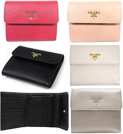 1ad4cd2991d1eb Prada trifold PRADA purse long tri-fold wallet 1M0170 SAFFIANO METAL  saffiano metal silver ARGENTO