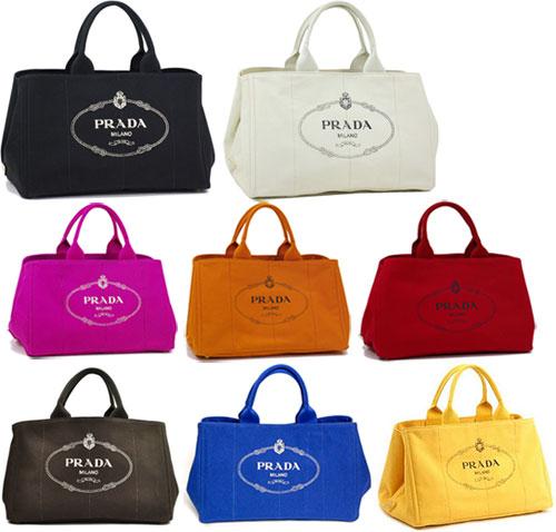 33396c37dfeb PRADA Prada canapa handbags mini Boston bag BN1872 ZKI AJ6 CANAPA black  ivory orange yellow blue pink brown orange red side triangle slim tote bag  bag bag ...