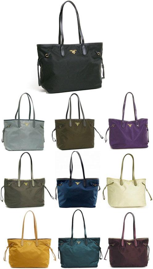 8cc89161da4d Prada shopping tot bag PRADA BR4001 EASY UHS shoulder bag tested saffiano Tote  nylon TESSUTO+