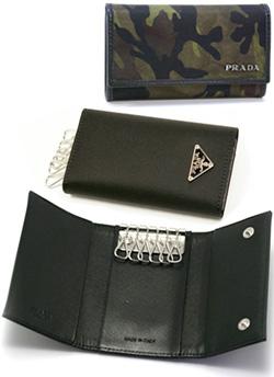 PRADA プラダ6連キーケースカモフラージュ 迷彩2M0025 テスートナイロンTESSUTO CAMOUFLAGEグリーン MIMETICOキーホルダー