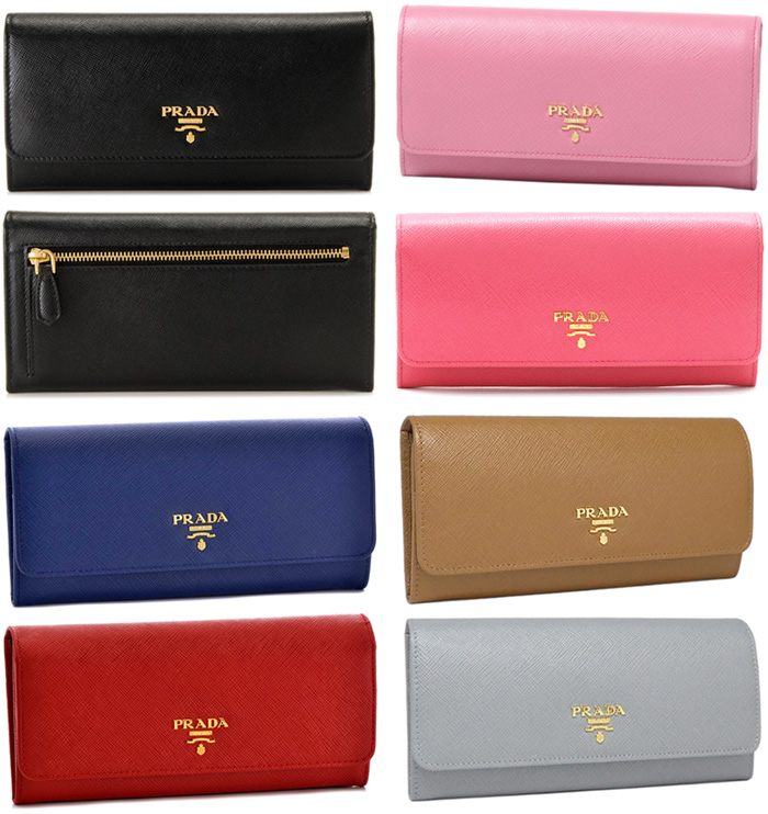 293d6ac45aaa Purses PRADA Prada with two folding metal quilting body wallet 1 m 1132 SAF  QUIL 2AEI ...