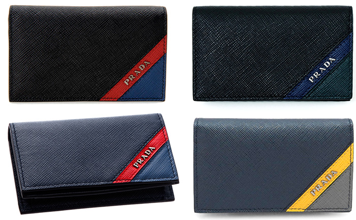 0781fc92a5d5 Business card holder, card cases PRADA Prada 2 fold saffiano thrash metal  logo Dark Navy ...