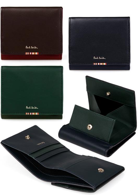 Paul Smith ポールスミス メンズコインケース付き二つ折り財布マルチストライプタブ 箔押しロゴ札入れ 小銭入れ カードケースネイビー ワインレッド ダークグリーンカーフスキンレザーハンドクラフト 2つ折りミニ財布
