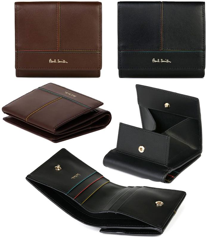 Paul Smith ポールスミスコインケース付き二つ折り付き財布ブライトストライプスリーカラーエッジメンズ 箔押しロゴブラック ダークブラウンカーフスキンレザー小銭入れ付き2つ折りミニ財布シグネチャー コンパクトウォレット390DBR990BK