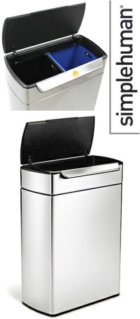24リットルボックス×2個 分別用ごみ箱レクタンギュラーステップカンリサイクラー ステンレス FPPシンプルヒューマン ごみ箱 ゴミ箱インナーバスケット付きで簡単洗浄可能ゆっくり蓋が閉まるエアーダンパー開いたままロックが可能