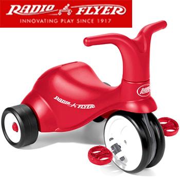 RADIO FLYER ラジオフライヤー安定感のある3輪車 幼児乗用玩具ペダルを収納すると足蹴り乗用玩具に変身シート下に小物入れ付きTrikes & Bikes 三輪車&自転車成長に合わせて使用できる三輪車 クラシックスクータートライク