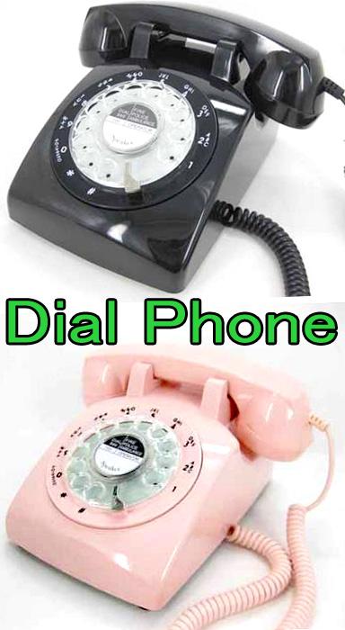 昔何処かで見ていたようなレトロフォン昭和を思い出させる電話機 ダイヤルフォンブラック ライトピンク アイボリーホワイト マルチカラー受話器のデザインを懐かしむリンリン電話型電話コードを繋ぐだけの簡単設定アナログフォン シンプルフォン