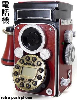 オールドアメリカンスタイルアンティークレトロフォン思い出させる電話機プッシュフォン ボルドー×ブラック受話器のデザインを懐かしむダイヤル ポライドカメラ風デザイン電話コードを繋ぐだけの簡単設定アナログフォン シンプルフォン