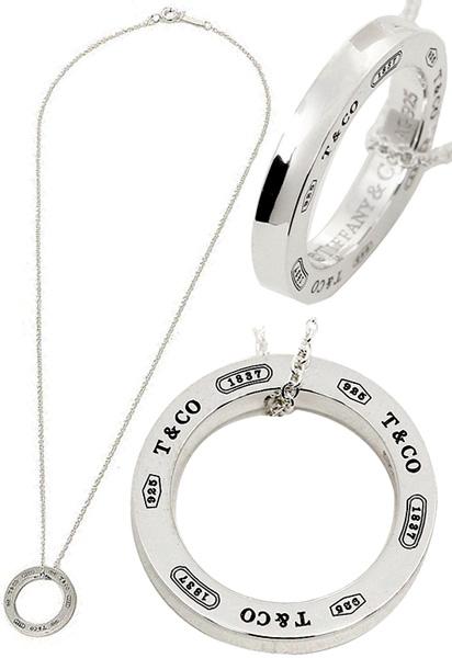 Tiffany&Co. ティファニーリングトップペンダントネックレス1837サークル ミディアム シルバーチェーンリングプレート アクセサリースタ―リングシルバー925CIRCLE RING PENDANT NECKLACE