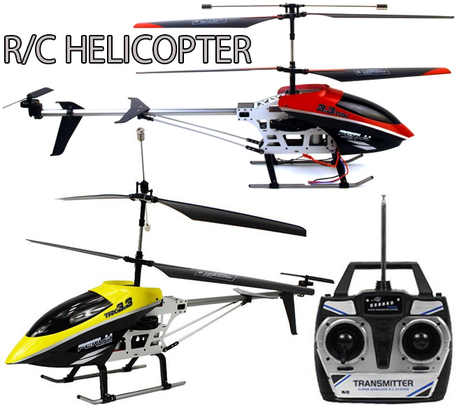 It is RC helicopter in the exercise of the realization radio control  airplane by a gyroscope sensor deployment control system stability flight  to