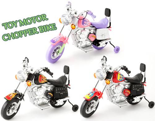 侧箱与儿童电动客运美国自行车踏板动力电池电动摩托车喇叭 & 前闪光斩波器句柄粉色黑色约 24-歌曲曲调与玩具警察自行车辅助圆与骑玩具