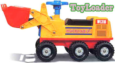 子供用重機カー 6輪ビッグホイールローダーオレンジ×イエロー×ブルー×ブラックショベル 建設機械ショベルカー ダンプカーレバーでバケットを操作働く車のおもちゃシリーズシャベルカー ライドオン 乗用玩具 おもちゃ