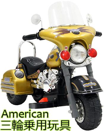 子供用電動乗用バイク 白バイゴールドペダルを踏むだけの簡単操作乗用玩具 電気で動くバッテリーバイクヘッドライトやテールランプが点灯ポリスバイク スイッチ切り替え前進&後退ウインドシールド&背もたれ付き&バックミラーおもちゃ POLICE BIKE