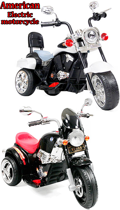 子供用電動乗用バイク クラシックアメリカンスタイル足元のペダルを踏むだけの簡単操作スイッチ切替えで後退も可能!バックスレストホワイト カウルブラックおもちゃ 電動バイククラクションを鳴らせる乗用玩具お子様のプレゼントに最適!