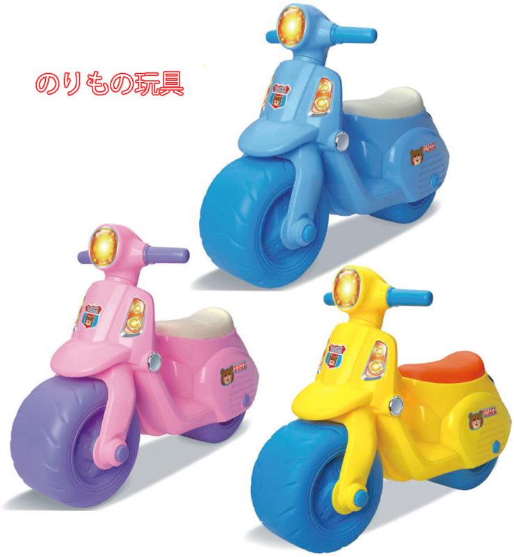 ワイドタイヤで安定感抜群またいで地面を蹴って進む乗用玩具憧れの二輪車乗用バイク ピンク イエロー ブルーモーターバイク MX-ON WIDEBIKE誕生日プレゼントやお孫さんへの贈り物に大人気足けり乗用玩具