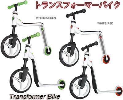 ニュースタイルのおもちゃバランスバイクとキックボードが合体!ホワイトフレーム グリーン レッドお子様のバランス感覚を養って自転車にスムーズに乗れるようになるオーストリア生まれのヨーロピアンデザインお祝いやプレゼントにオススメ!
