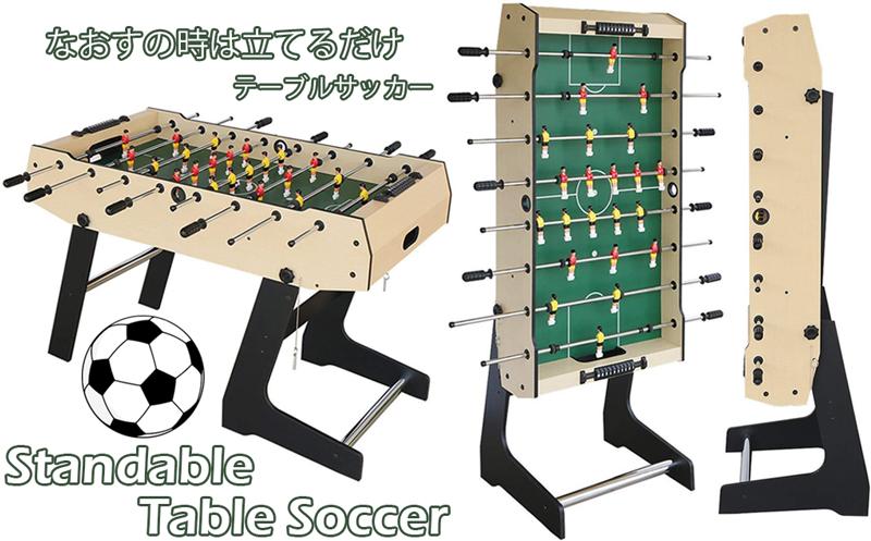 パーティー&イベントに大活躍直ぐ遊べるテーブルサッカー テーブルゲーム後片付けは立てて折るだけ限られたスペースでゲームが楽しめる折りたたみスタンディング台自宅で熱い試合ができるグリーン×ベージュ×ブラック