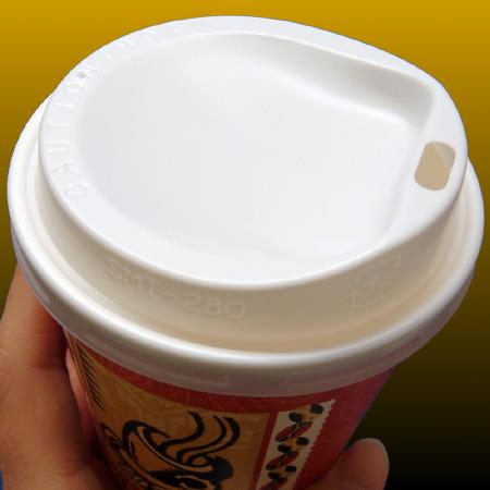 【ドリンキングリッド】 白 2000個 (厚紙コップSMT280専用) 【箱買い】