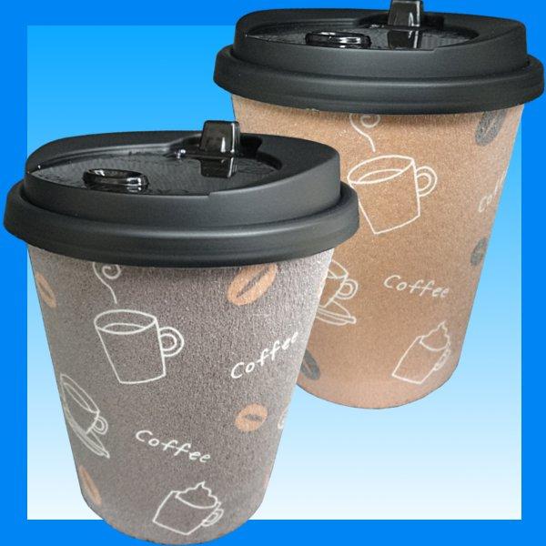 【箱買い】ふた付き発泡耐熱紙コップセット「カフェN」8オンス250ml(茶/こげ茶2色アソート) 1000組 送料無料