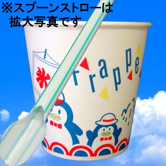 かき氷カップ「Pペンギン」+スプーンストロー 1500セット 業務用箱買い