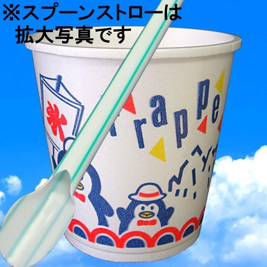 発泡かき氷カップ「Pペンギン」+スプーンストロー 1000セット 業務用箱買い