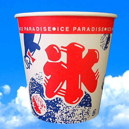 かき氷カップ 1500個 Iパラダイス 業務用箱買い【カキ氷】【イベント用品】【夏祭り】【紙カップ】