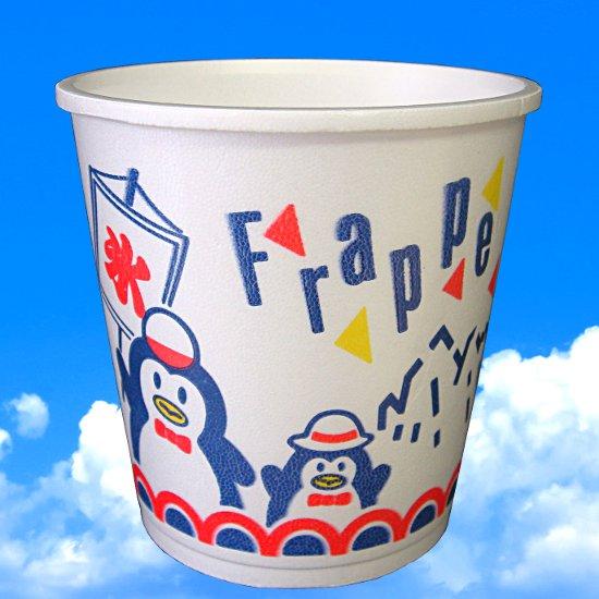発泡かき氷カップ 1000個 Pペンギン 業務用箱買い【カキ氷】【イベント用品】【夏祭り】