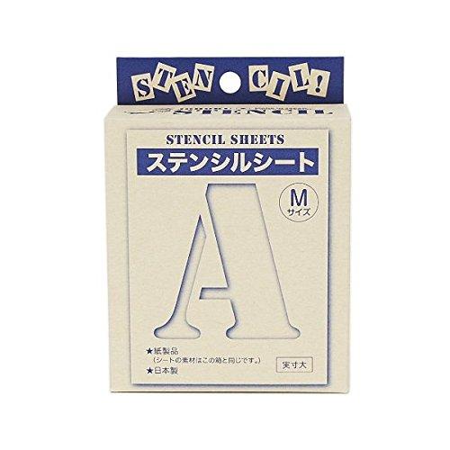 アルファベット 2020秋冬新作 特価品コーナー☆ 数字 α c2-3 ジョーホクステンシル 高さ59mm M