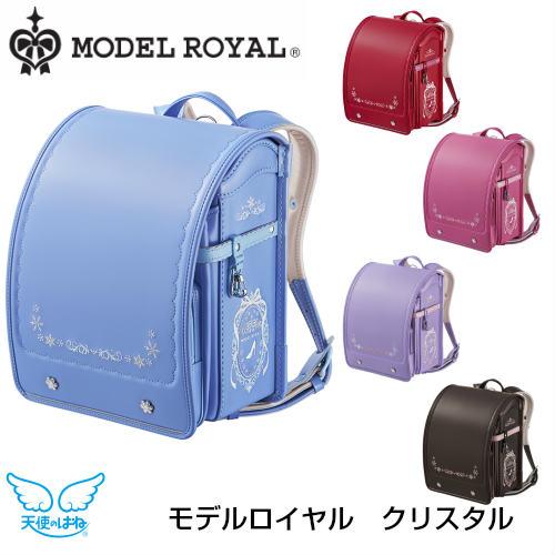 2020度 ランドセル 【代引き不可】セイバン MODEL ROYAL モデルロイヤル クリスタル MR19G フォーマル 女の子モデル クラリーノ 天使のはね