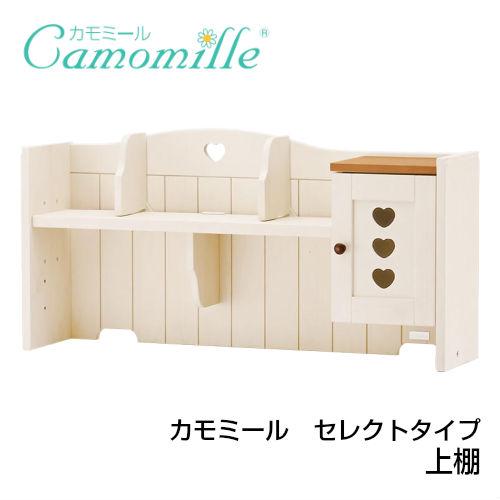 【イトーキ】【2019年度】【送料無料】Camomille カモミール 上棚 GCS-S10-82 学習家具 デスクシェルフ 本棚 単品 シンプル 木目