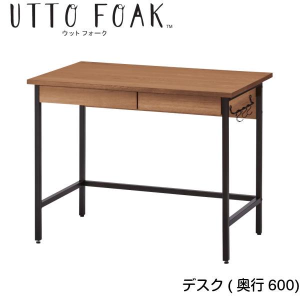 【イトーキ】【2019年度】【送料無料】学習机 UTTO FOAK ウットフォーク デスク(奥行600) UF-D1060-9VB 学習家具 単品 シンプル 木目
