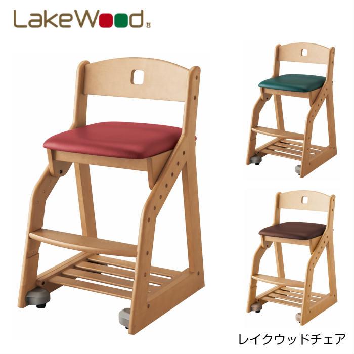 【コイズミ】【2018年度】【送料無料】学習チェア LakeWood レイクウッドチェア LDC-31ANAN/LDC-32ANRE/LDC-33ANDG/LDC-34ANDB 学習家具 木製 PVCレザー イス 学習椅子