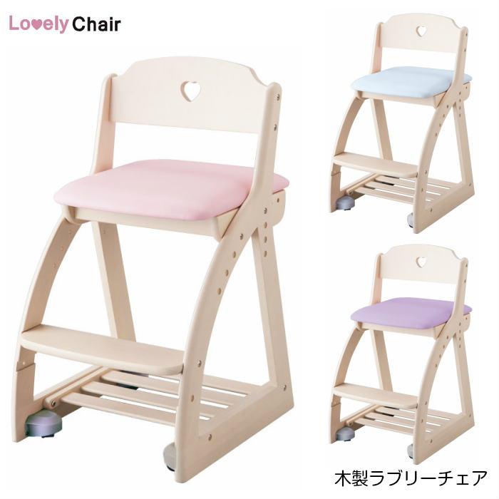 【コイズミ】【2018年度】【送料無料】学習チェア 木製ラブリーチェア PVCレザー 学習家具 イス 学習椅子