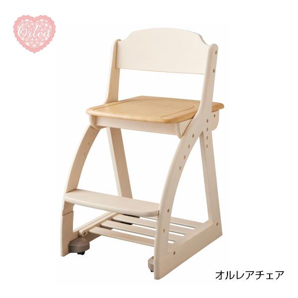 【コイズミ】【2020年度】【送料無料】学習チェア orlea オルレアチェア SDC-149WWNK 学習家具 木製 イス 椅子〈br〉2月下旬頃お届け予定