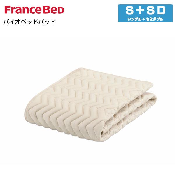 【フランスベッド】ウォッシャブル グッドスリーププラス バイオベッドパッド シングル+セミダブル S+M【France Bed】