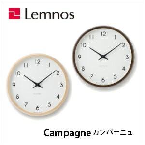 【4/30までポイント5倍】Lemnos レムノス Campagne カンパーニュ PC10-24WNT/PC10-24WBW 掛け時計 シンプル 電波時計