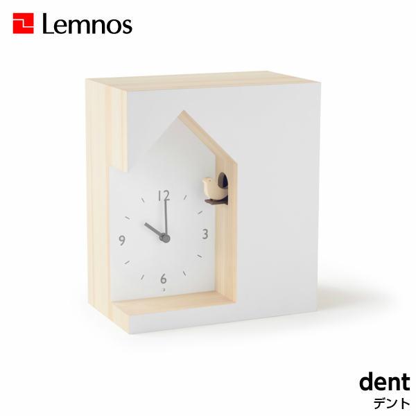 【7/31までポイント5倍】Lemnos レムノス cuckoo-collection dent カッコーコレクション デント NL19-03 鳩時計 置時計 シンプル nend 佐藤ナオキ