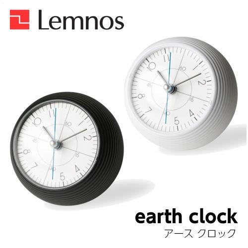 【7/31までポイント5倍】Lemnos レムノス earth clock アース クロック TIL16-11BK/TIL16-11WH 置時計 シンプル