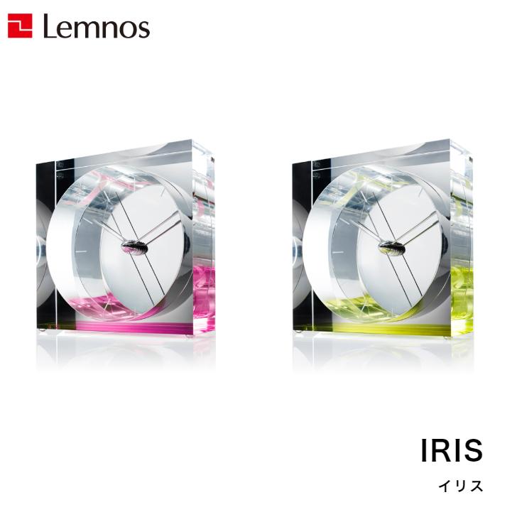 【7/31までポイント5倍】Lemnos レムノス IRIS イリス SSL14-09PK/SSL14-09GN/SSL14-09BL 置時計 シンプル 澄川伸一